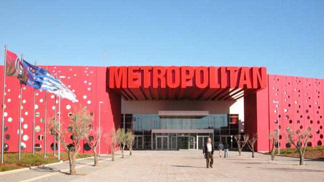 L'Athens Metropolitan Expo qui accueillera le World of Coffee 2021